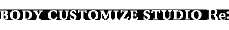RE:[アールイー]ボディカスタマイズスタジオ|八王子プライベートパーソナルジム